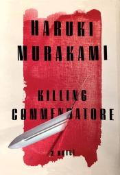 29-murakami-cover-3.nocrop.w710.h2147483647